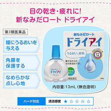 Load image into Gallery viewer, New Tears Rohto Dry Eye 13mL