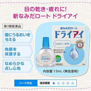 New Tears Rohto Dry Eye 13mL