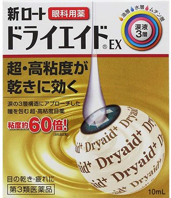New Rohto Dry Aid EX 10mL