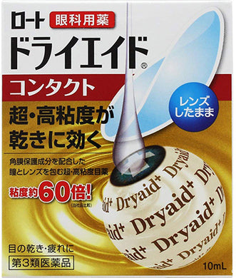 Rohto Dry Aid  Contacts a 10mL