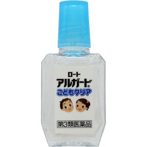 ALGUARD FOR KIDS 10ml