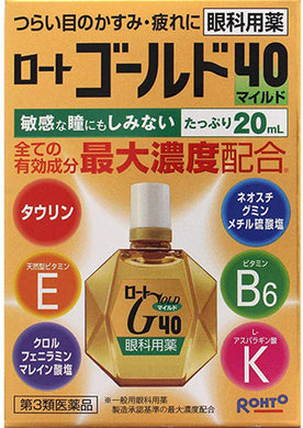 Rohto Gold 40 Mild 20mL