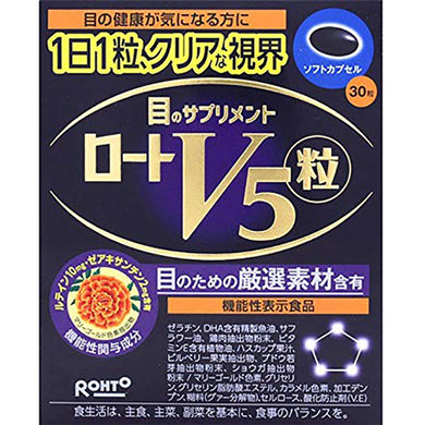 ROHTO V5 Pills 30 Tablets - Rohto V5 Pills contains carefully selected materials for the eyes, such as lutein and zeaxanthin that work on the retina and support the maintenance of eyesight power. Recommended for those who are concerned about eye.