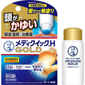 "Mentholatum MediQuick H Gold 50mL It is a remedy that firmly suppresses and cures the severe symptoms of scalp eczema, such as itching and tingling.  1. """"Sponge head"""" adoption that penetrates and works effectively!  By applying directly to the scalp with the sponge surface soaked with the drug, it penetrates deep into the scalp."
