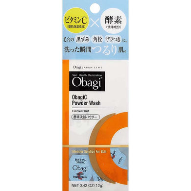 ROHTO Skin Health Restoration Obagi C Enzyme Facial Cleansing Powder (2 types of Vitamin C Enzyme) 30 Pieces