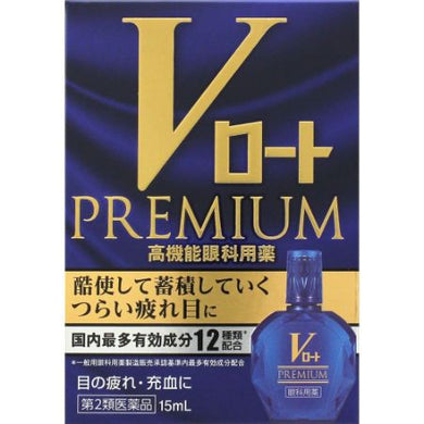 Rohto Premium 15ml Eyedrops Contains the 12 most active ingredients in Japan. Scientists study the tired eyes of modern people, and approach the causes in various ways.  Maximum blending of ingredients that improve focus adjustment function. In addition, it combines tear chondroitin sulfate sodium with a tear retention function and three components with anti-inflammatory effects. How much tired eyes accumulate after overuse.