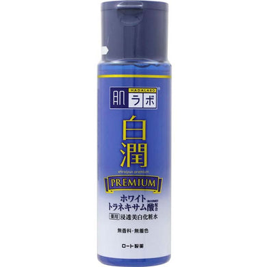 Hada Labo Shirogojyun Premium Whitening Lotion (Rich) 170ml Medicated Penetrating Natural Moist Fair Skin Care