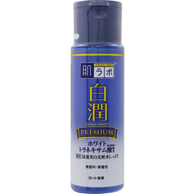 Hada Labo Shirogojyun Premium Whitening Lotion (Moist) 170ml Medicated Penetrating Natural Hydrating Fair Skin Care