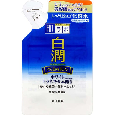 Hada Labo Shirogojyun Premium Whitening Lotion (Moist) 170ml Refill Medicated Penetrating Natural Hydrating Fair Skin Care