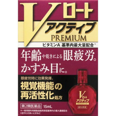 ROHTO Active Premium 15ml Eyedrops to revitalize tired and dry eyes with Vitamin A and anti-ageing properties for refreshed eyes