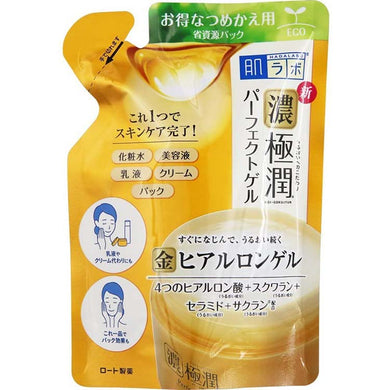 Hada Labo Koi-Gokujyun Perfect Gel 80g Refill High Moisture Super Hyaluronic Acid Collagen Ceramide Beauty Skin Care