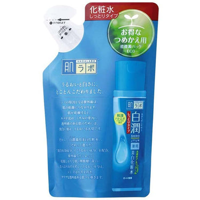 Hada Labo Shirojyun Medicated Whitening Lotion (Moist-type) 170ml Refill Hyaluronic Acid Hydrating Beauty Skin Care