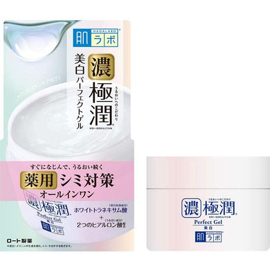 Hada Labo Koi-gokujyun Medicated Whitening Perfect Gel 100g High Purity Arbutin Vitamin C Moist Fair Skin