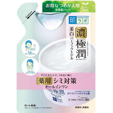 Hada Labo Koi-gokujyun Medicated Whitening Perfect Gel 80g Refill High Purity Arbutin Vitamin C Moist Fair Skin