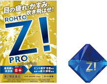 Load image into Gallery viewer, Rohto Z! Pro c 12mL