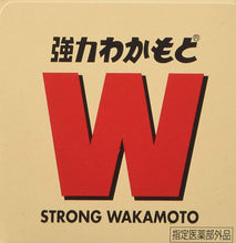 Load image into Gallery viewer, Strong Wakamoto 1000 Tablets