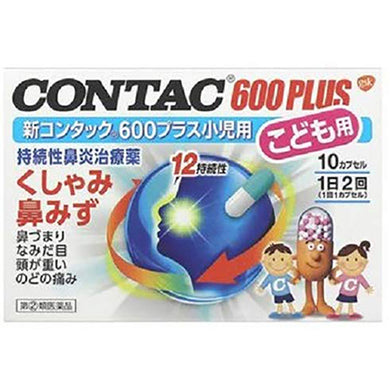 New CONTAC 600 Plus for Children 10 Capsules