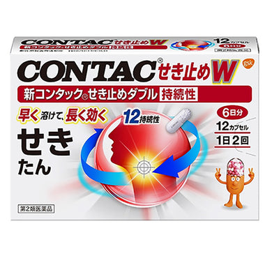 New Contac Cough Suppressant W Persistence-type 12Capsules