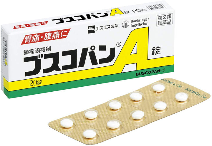 Buscopan A 20 Tablets, Buscopan A Tablets relieves abnormal tension in the gastrointestinal tract and has excellent effects on pain such as gastic pain, abdominal pain, and colic discomfort.   Pain such as gastric pain, abdominal pain, and colic is caused by excessive gastrointestinal tension or convulsions.
