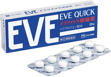 Eve Quick Headache Medicine 20 Tablets