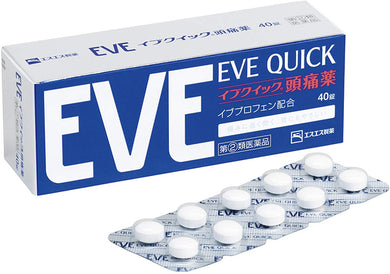 Eve Quick Headache Medicine 40 Tablets