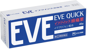 Eve Quick Headache Medicine 40 Tablets - Evequick Headache is a formulation designed to work well for headaches. In addition to ibuprofen, allyl isopropyl acetylurea and anhydrous caffeine, which enhance the analgesic effect, and magnesium oxide, which protects the gastric mucosa and promotes absorption of ibuprofen, are also included.   Our proprietary formula promotes the absorption of analgesic ingredients, so it is fast and excellent for headaches.