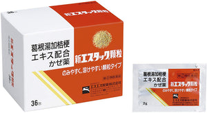 New Estac  Granules  36 Pack - New Estack Granules is a combination of a herbal medicine and Kakkonto Kakikyo Extract which are effective for various symptoms of cold, especially Kakkonto with bellflowers, which has been used for cold symptoms for a long time. This medicine is effective for symptoms such as feeling chilly, headache, sneezing and runny nose.   New Estack Granules are easy to dissolve and easy to consume.