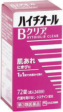 Load image into Gallery viewer, Hythiol B Clear 72 Tablets