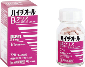 Hythiol B Clear 72 Tablets just take it once per day for healthy clear skin. Hythiol B for acne prone skin clears up skin from within by boosting healthy skin cells with amino acids L-cysteine, vitamin Bs and C.