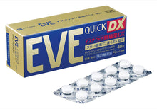 Load image into Gallery viewer, Eve Quick Headache Medicine DX 40 Tablets - In addition to the analgesic component ibuprofen 200mg once, Ibuquick Headache DX is combined with magnesium oxide that protects the gastric mucosa and accelerates ibuprofen absorption.   An analgesic that is fast and effective for bad headaches and gentle on the stomach.