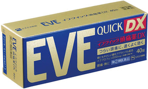 Eve Quick Headache Medicine DX 40 Tablets - In addition to the analgesic component ibuprofen 200mg once, Ibuquick Headache DX is combined with magnesium oxide that protects the gastric mucosa and accelerates ibuprofen absorption.   An analgesic that is fast and effective for bad headaches and gentle on the stomach.