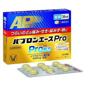 PABRON ACE PRO TABLETS 36 Tablets - PABRON ACE PRO TABLETS is a compound of 7 active ingredients such as ibuprofen, L-carbocisteine, and ambroxol hydrochloride, and relieves 11 symptoms associated with the common cold, such as sore throat, cough, runny nose, and fever.