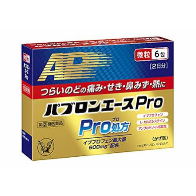 PABRON ACE PRO GRANULES 6 packets - PABRON ACE PRO GRANULES is a compound of 7 active ingredients such as ibuprofen, L-carbocisteine, and ambroxol hydrochloride, and relieves 11 symptoms associated with the common cold, such as sore throat, cough, runny nose, and fever.