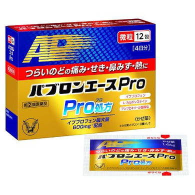 PABRON ACE PRO GRANULES 121 packets