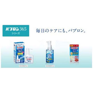 Pabron Throat Spray 365 30mL Japan Medicine for Throat Pain, Sore Throat, Swelling Direct Relief