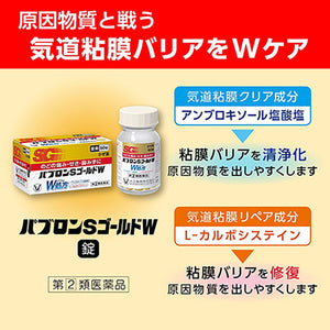Pabron S Gold W Tablet 30 Tablets