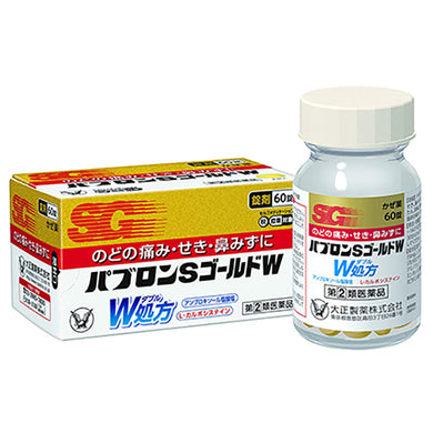 Pabron S Gold W Tablet 60 Tablets - Pabron S Gold W Granules is a cold medicine that contains 6 active ingredients including ambroxol hydrochloride and L-carbocysteine, and is effective against 11 cold symptoms including sore throat, cough, and runny nose etc.