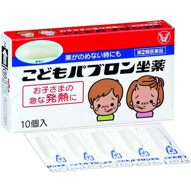 Pabron Kids Suppository 10 Piece Child Sudden Fever Emergency Relief Japan Medicine