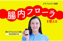 Load image into Gallery viewer, New Biofermin S Tablets 130 Tablets Japanese probiotic health supplement with natural lactic acid bacteria helps to maintain and build up the gut flora for good health and digestion.