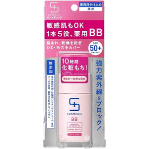 Sunmedic UV Medical BB Protect EX light 30ml SPF50+ PA++++ - Goodsania