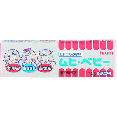 Muhi Baby Skin Ointment for Itch 15g