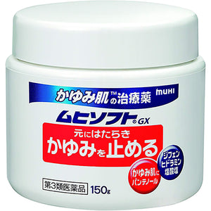 Itchy Skin Treatment, Muhi Soft GX 150g Ointment