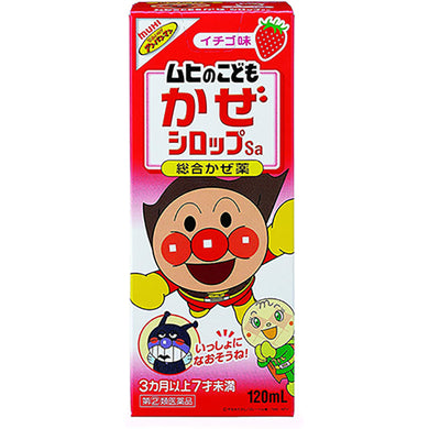 Muhi Children's Cold Syrup S Strawberry Flavor 120mL