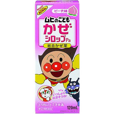 Muhi Children's Cold Syrup Pa Peach Flavor 120mL