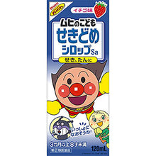 "Load image into Gallery viewer, Muhi Children's Cough Medicine Syrup Sa 120mL - Muhi Children's Cough Syrup S is a cough medicine for children that contains ingredients that are effective for coughing and phlegm.  Children's favorite strawberry flavor syrup. The design of ""Anpanman"" is designed to make it attractive and easy for even small children to consume.  Cough medicine developed for children from 3 months to under 8 years of age."