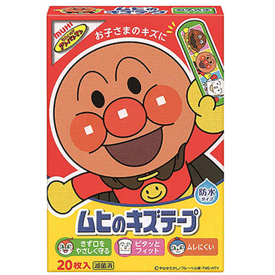 Muhi's Injury / Wound Tape, Anpanman 20 sheets - To protect wounds.  Fits the child's fingers firmly.  The size is the length of the child's finger, so it is easy to use and protects the wound of a child who is active.  There are 12 kinds of designs with Anpanman characters, 20 pieces in total.