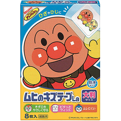 Muhi's Injury / Wound Tape L, Anpanman 8 sheets - To protect wounds.  Fits the child's fingers firmly.  The size is the length of the child's finger, so it is easy to use and protects the wound of a child who is active.  There are 8 kinds of designs with Anpanman characters, 8 pieces in total.