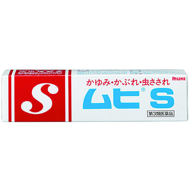 Muhi S, Skin Ointment for Itch 18g