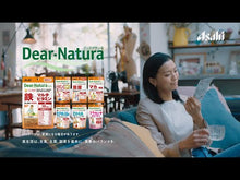 Load and play video in Gallery viewer, Dear Natura Style, Heme Iron X Folic Acid+Vitamin B6 / B12 / C  (Quantity For About 60 Days) 120 Tablets