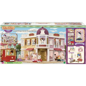 GRAND DEPARTMENT STORE GIFT SET - CC3011